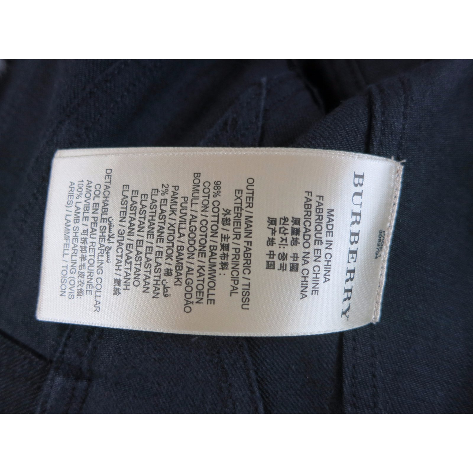 Burberry Britt Shearlig Denim Jacket