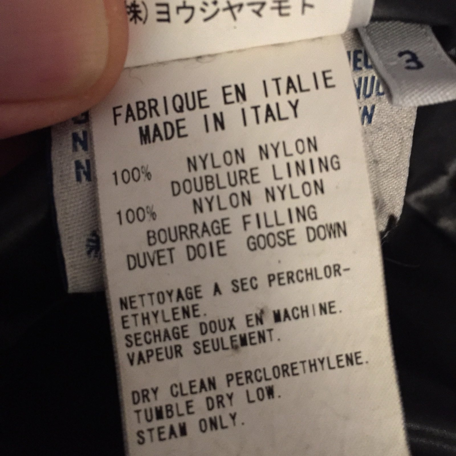 moncler jacket receipt