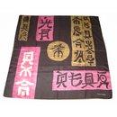 carré japonisant - Lanvin